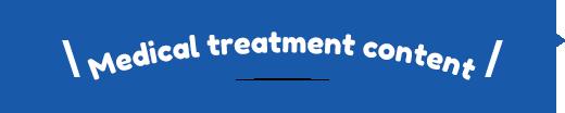 Medical treatment content